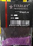 Бульонки для декору метал Starlet Professional 10 видів, фото 8
