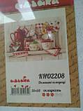 Картина по номерам - Домашні солодощі (КНО2208) ,35*50 см, фото 8