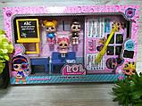 Ігровий набір лол Школа 3 ляльки + Малюй світлом, фото 3