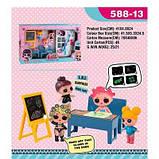 Ігровий набір лол Школа 3 ляльки + Малюй світлом, фото 5