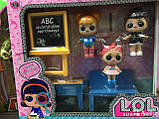 Ігровий набір лол Школа 3 ляльки + Малюй світлом, фото 6