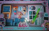 Ігровий набір лол Школа 3 ляльки + Малюй світлом, фото 10