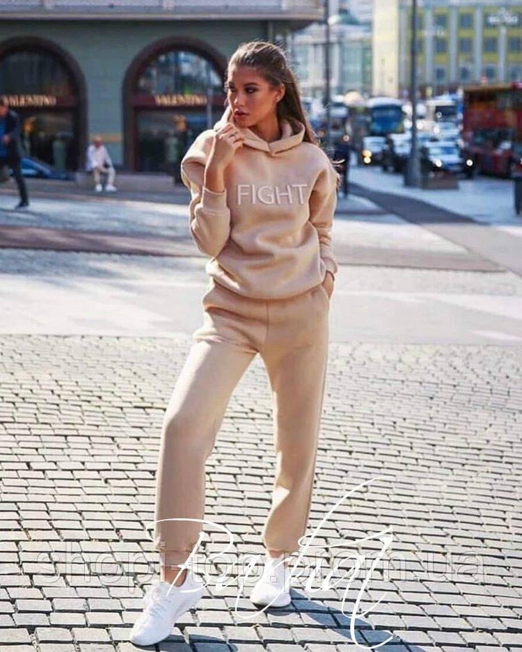 Жіночий модний костюм FIGHT,Турецька Трехнить на ФЛІСІ, двійка штани+кофта з капюшоном ,розміри-S, M ,Код.0436