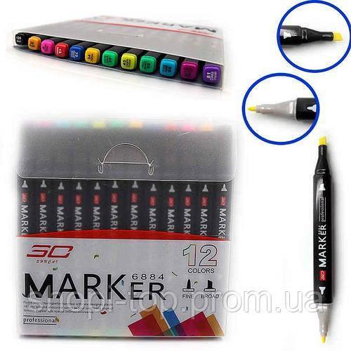 Скетч маркери SketchMarker Josef Otten двосторонні для паперу набір 12 шт тонкі 6884-12