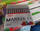 Скетч маркери SketchMarker Josef Otten двосторонні для паперу набір 12 шт тонкі 6884-12, фото 9
