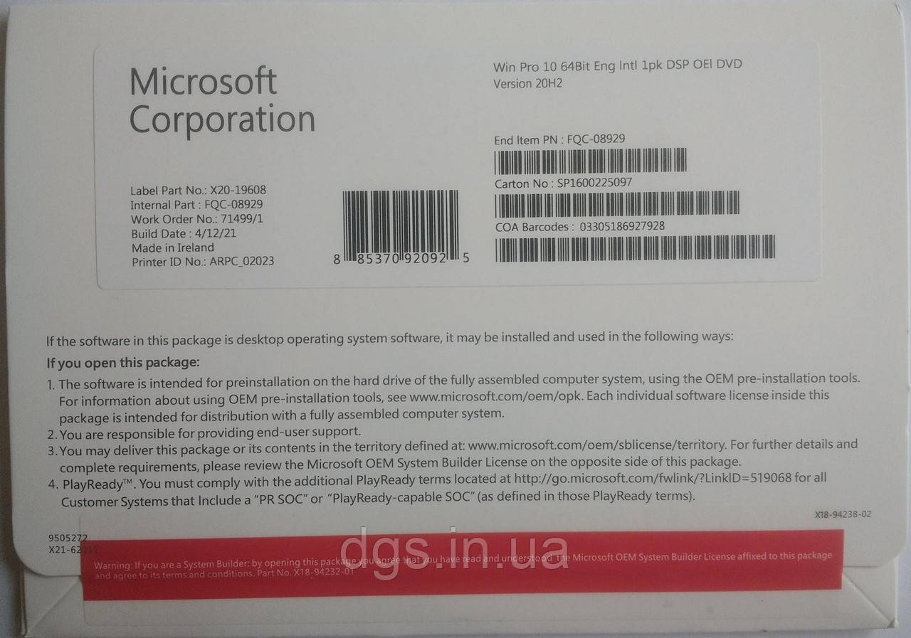 Microsoft Windows 10 Professional Професійна 64-bit English Англійська OEM DVD (FQC-08929)