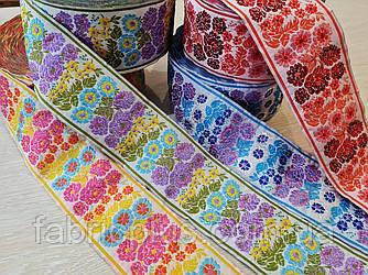 Тесьма жаккардовая декоративная 65 мм цвет в ассортименте
