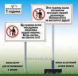 Табличка Знак Увагу приватна власність уникнути конфліктів парковка проїзд заборонені, фото 7