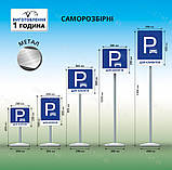 Табличка Знак Увагу приватна власність уникнути конфліктів парковка проїзд заборонені, фото 8