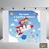 Банер до  Дня Учителя   2х3. Печать баннера |Фотозона|Замовити банер|З Днем народже, фото 10