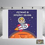 Банер до  Дня Учителя   2х3. Печать баннера  Фотозона Замовити банер З Днем народже, фото 10