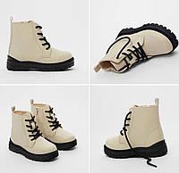 Осенние ботинки на девочку Zara