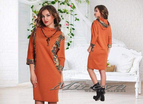 Молодежная Женская Одежда От Производителя