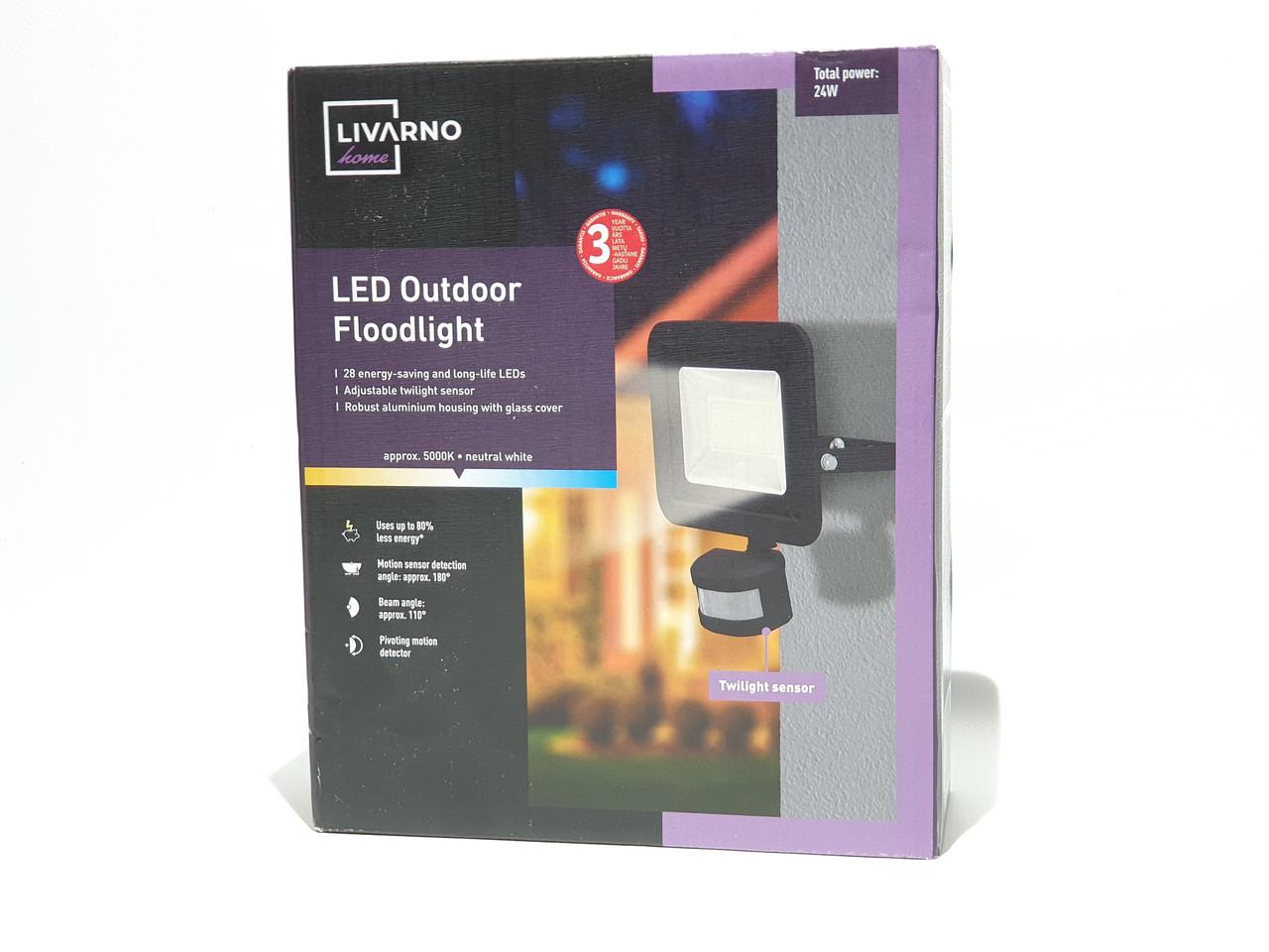 Світлодіодний прожектор LivarnoLux 24 Вт з датчиком руху