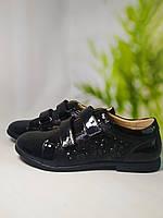 Закрытые Качественные красивые туфли для девочки р.31-37 ТМ Сказка