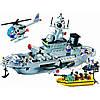 Конструктор Brick Крейсер 821