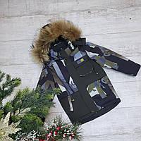 Куртка зимняя детская с мехом комбинированная для мальчика 6-10 лет,цвет темный хаки