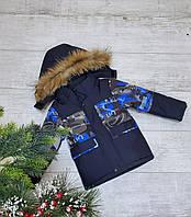 Куртка зимняя детская с мехом УЗОР для мальчика 1-5 лет,темно-синяя с электриком