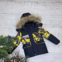 Куртка зимняя детская с мехом УЗОР для мальчика 1-5 лет,темно-синяя с желтым
