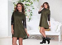 Платье П2 №525,размеры 42-48