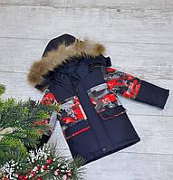 Куртка зимняя детская с мехом УЗОР для мальчика 1-5 лет,темно-синяя с красным