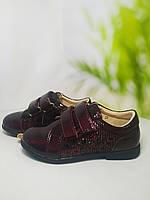 Закрытые Качественные красивые туфельки для девочки р.25-30 ТМ Сказка 33511