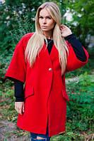Пальто женское рукав 3\4 на однну  пуговицу