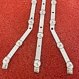 LED подсветка SAMSUNG UE40EH5000W  D3GE-400SMA  D3GE-400SMB 2013SVS40 LM41-00001V, фото 2