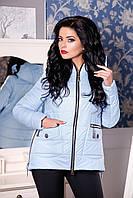 Куртка женская в 2ти цветах В - 925 Лаке