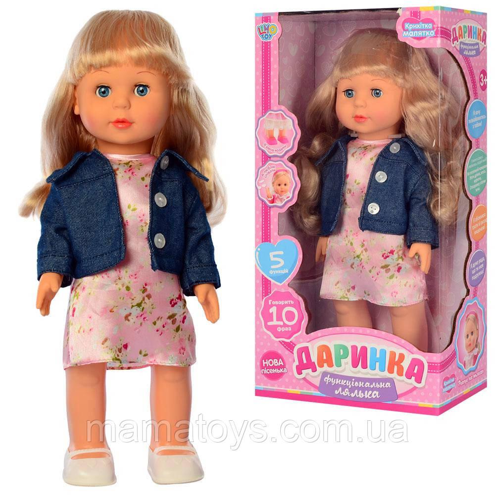 Интерактивная кукла Даринка M 4407 I UA Сенсорная, ходит, 41 см