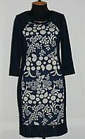 Платье женское 50-60 размеры Горох
