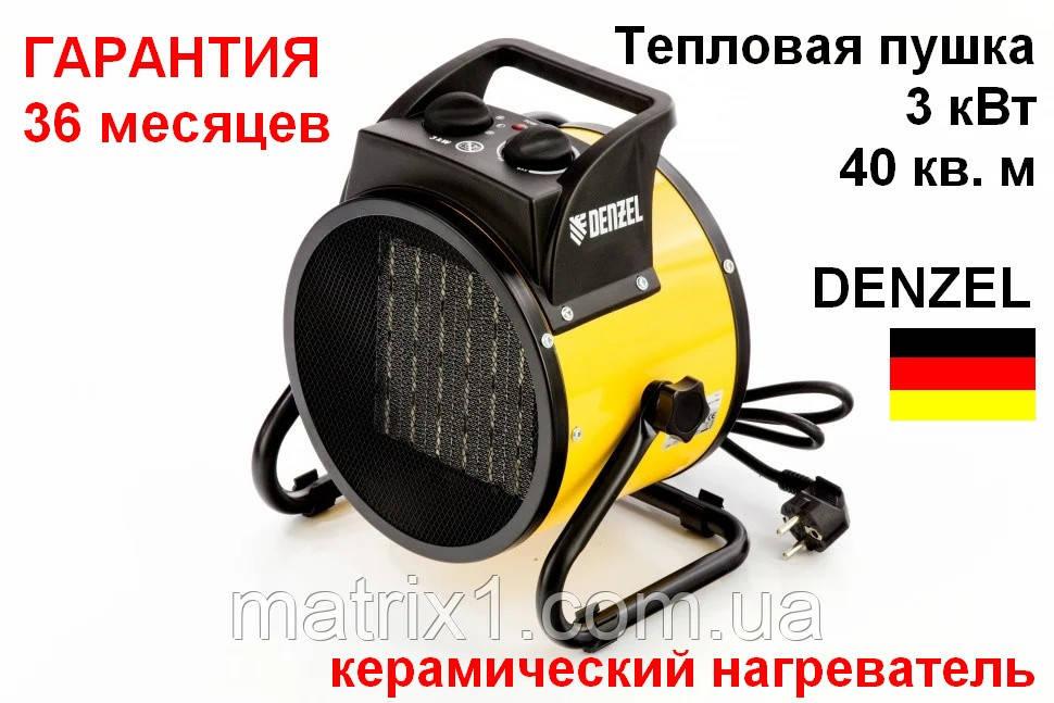 Тепловая пушка, керамический нагреватель (тепловентилятор) DHC 3-150, 220 В, 0,025/1,5/3 кВт Denzel