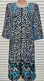 Женский велюровый халат 58 размер Теплый Домашний халат Тигровый голубой, фото 2