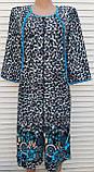 Женский велюровый халат 58 размер Теплый Домашний халат Тигровый голубой, фото 4