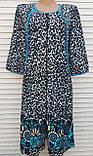 Женский велюровый халат 58 размер Теплый Домашний халат Тигровый голубой, фото 3