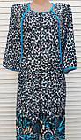 Женский велюровый халат 58 размер Теплый Домашний халат Тигровый голубой, фото 9