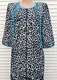 Женский велюровый халат 58 размер Теплый Домашний халат Тигровый голубой, фото 6