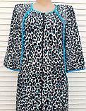 Женский велюровый халат 58 размер Теплый Домашний халат Тигровый голубой, фото 10