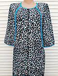 Женский велюровый халат 58 размер Теплый Домашний халат Тигровый голубой, фото 7