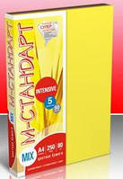 """Бумага цветная """"М-Стандарт"""" A4 mix INT  (5 цветов) 250 листов 80г"""