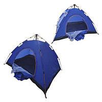 Палатка автоматическая 3-х местная Синяя