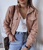 Замшева жіноча куртка-бомбер