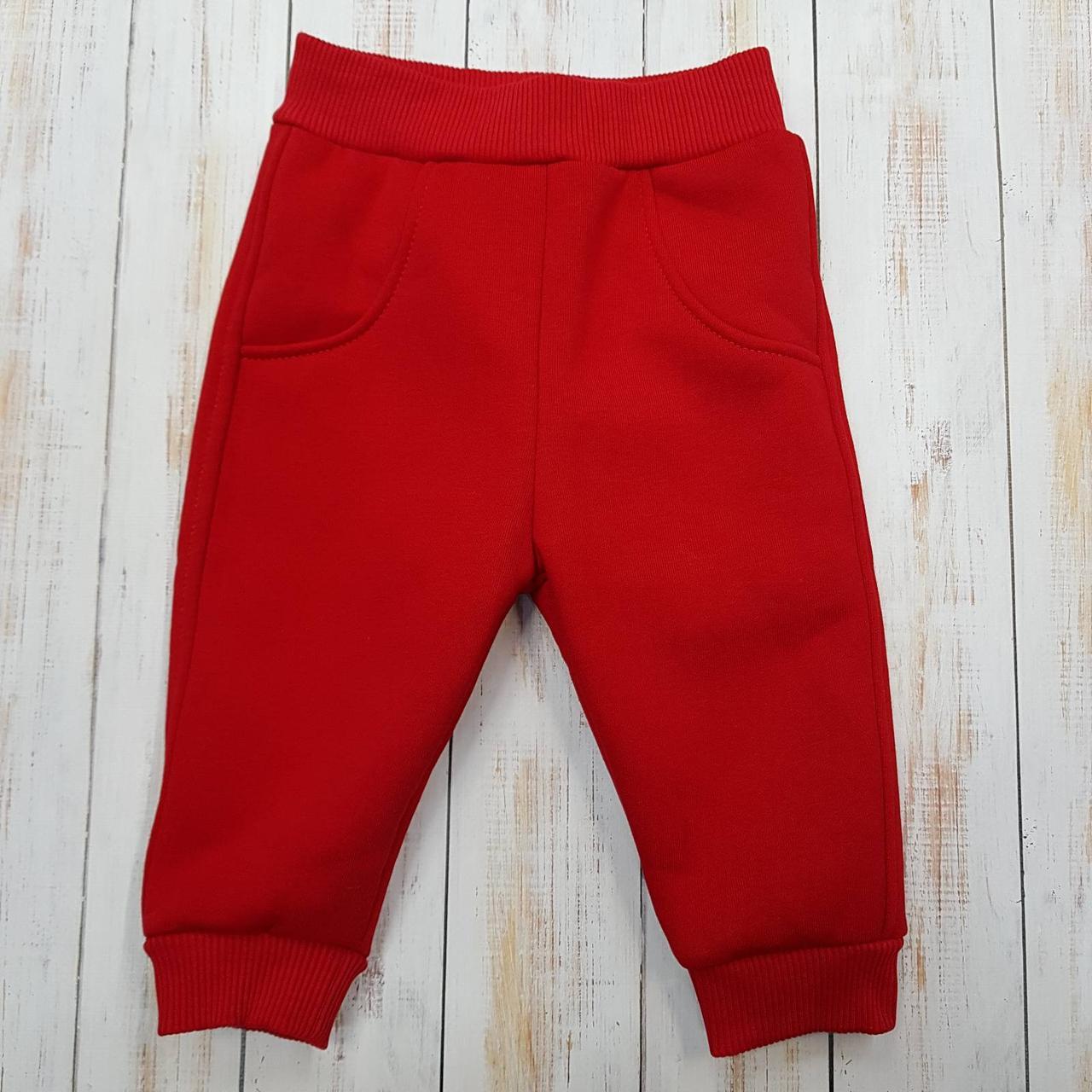 Детские штаны с начёсом красные