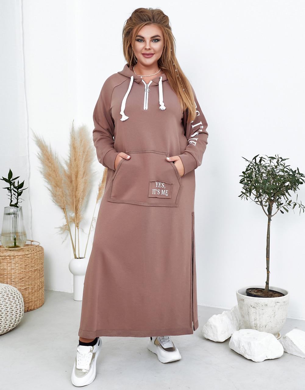 Женское длинное платье в спортивном стиле