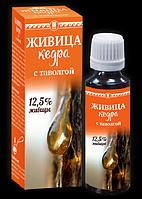 Масло кедровое «живица кедра 12%» с таволгой Арго сосуды (атеросклероз, ишемия, стенокардия, инсульт, тромбы)