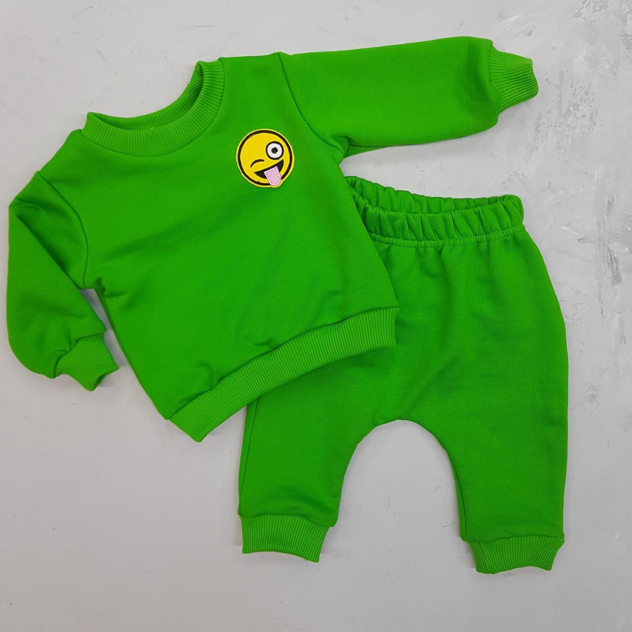 Трикотажный костюм для мальчика смайл зеленый
