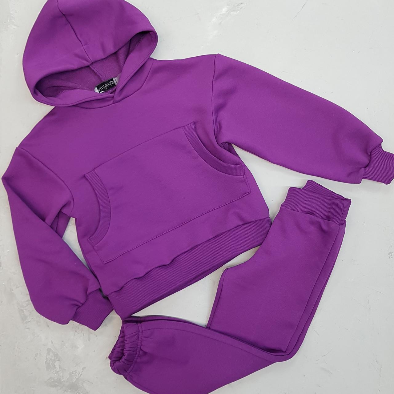 Спортивний костюм трьохнить кенгуру фіолетовий