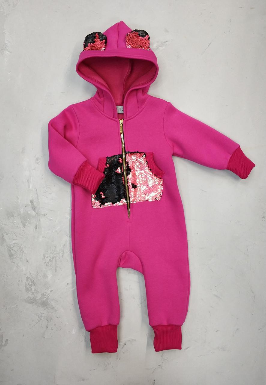 Весняний дитячий комбінезон з начосом ведмедик рожевий