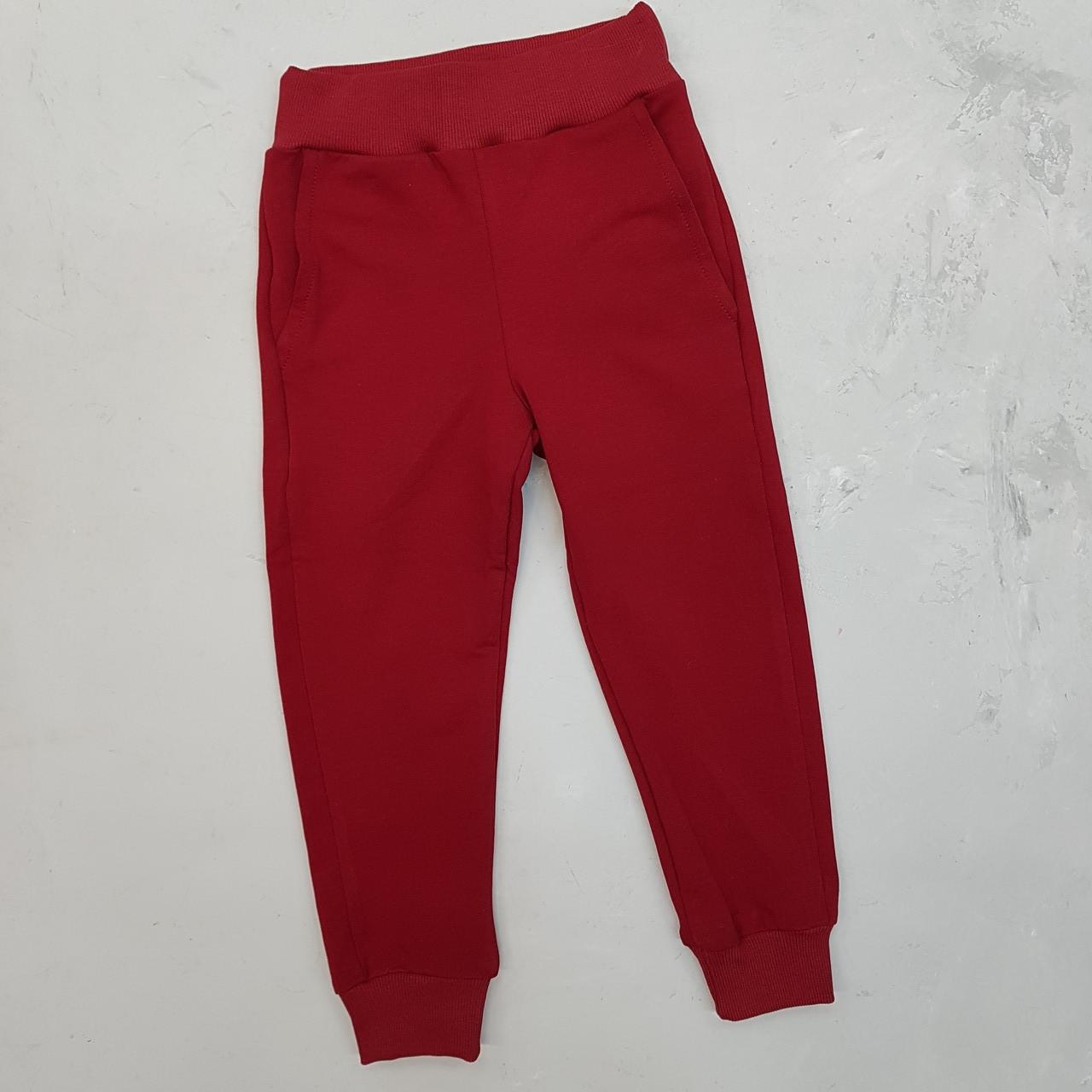 Спортивні штани для хлопчика двухнить бордові