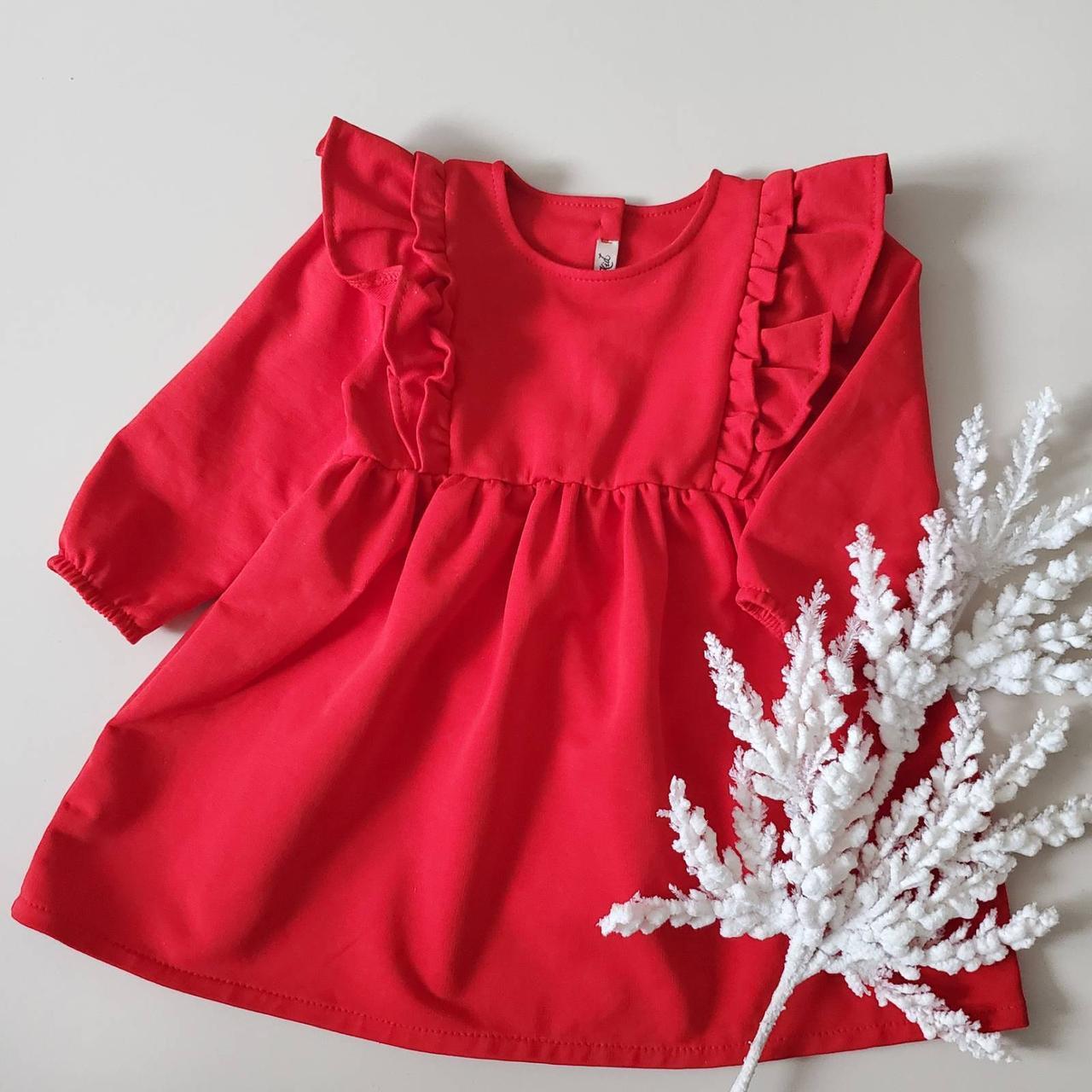 Утеплене плаття для дівчинки персикове
